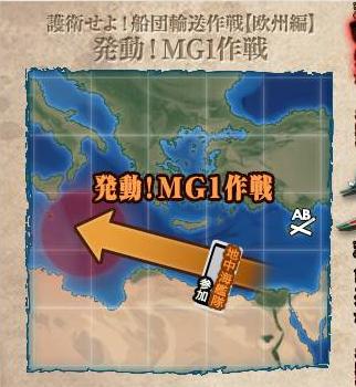 【2020秋イベ】E1甲 戦力/ギミック/輸送ゲージ