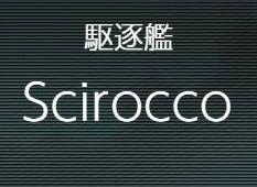 【2020秋イベ】E1 シロッコ 乙作戦リセット掘り