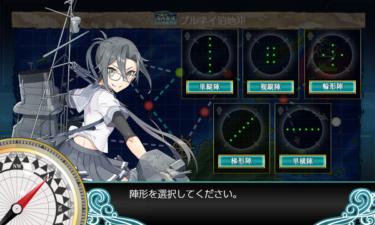 【プレイ日記】駆逐艦のレベル底上げ隊(進捗)